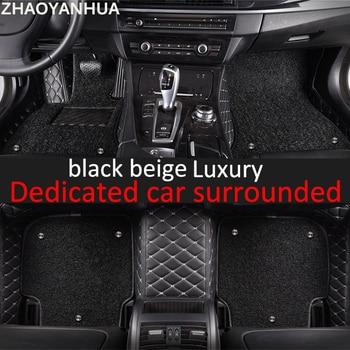 Custom special car floor mats for Kia Rio K2 Spectra Cerato Forte 5D heavy duty foot case car styling carpet liners