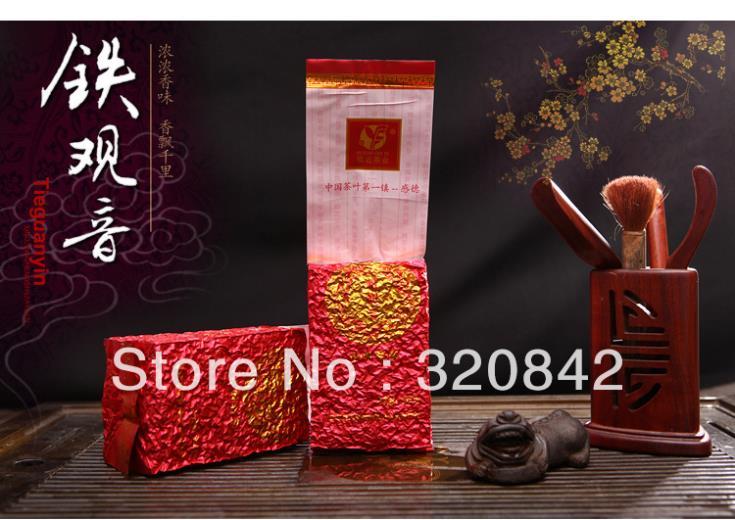 500g 100 Natural Chinese oolong tea oolong China tieguanyin tea tie guan yin Green Food font