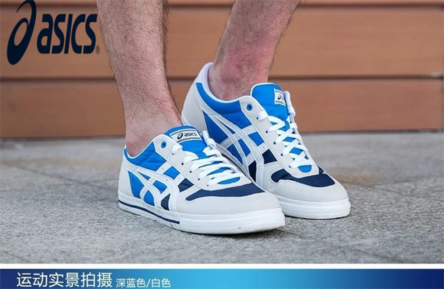 a123b55184af Hot Sale 2016 New Styles Asics Gel Men s Campus Edition Running Shoes  Sneakers Asics Lightweight Sports Shoes