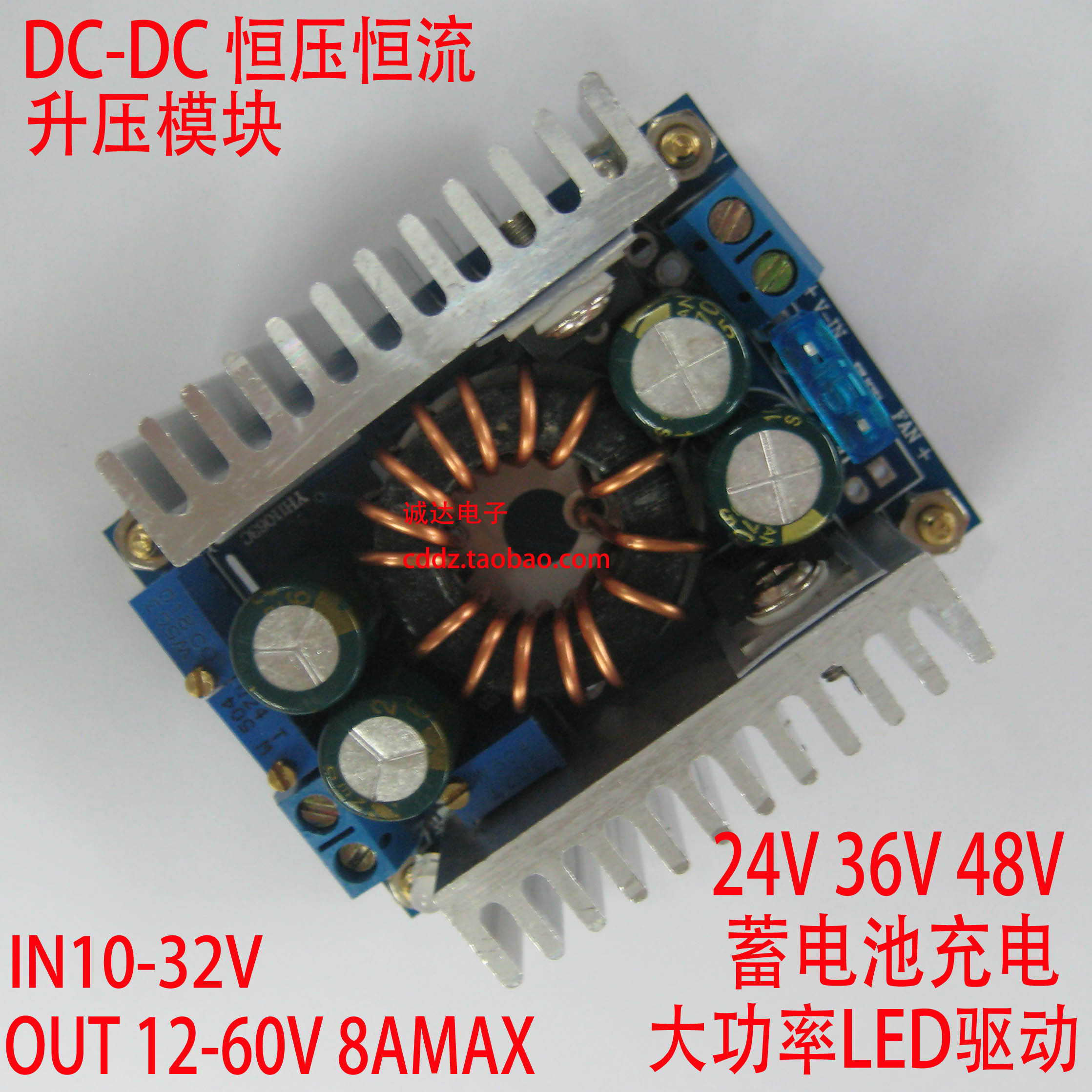 DC-DC adjustable step-up constant current 10-32 converter 12-60V solar voltage regulated LED power supply module dc dc automatic step up down boost buck converter module 5 32v to 1 25 20v 5a continuous adjustable output voltage
