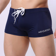 Mens Sexy Briefs Swimwear Running Boxer shorts Beach Underwear Trunk Underpants Swim Quick-drying Swimwear Pants #2J19(China)