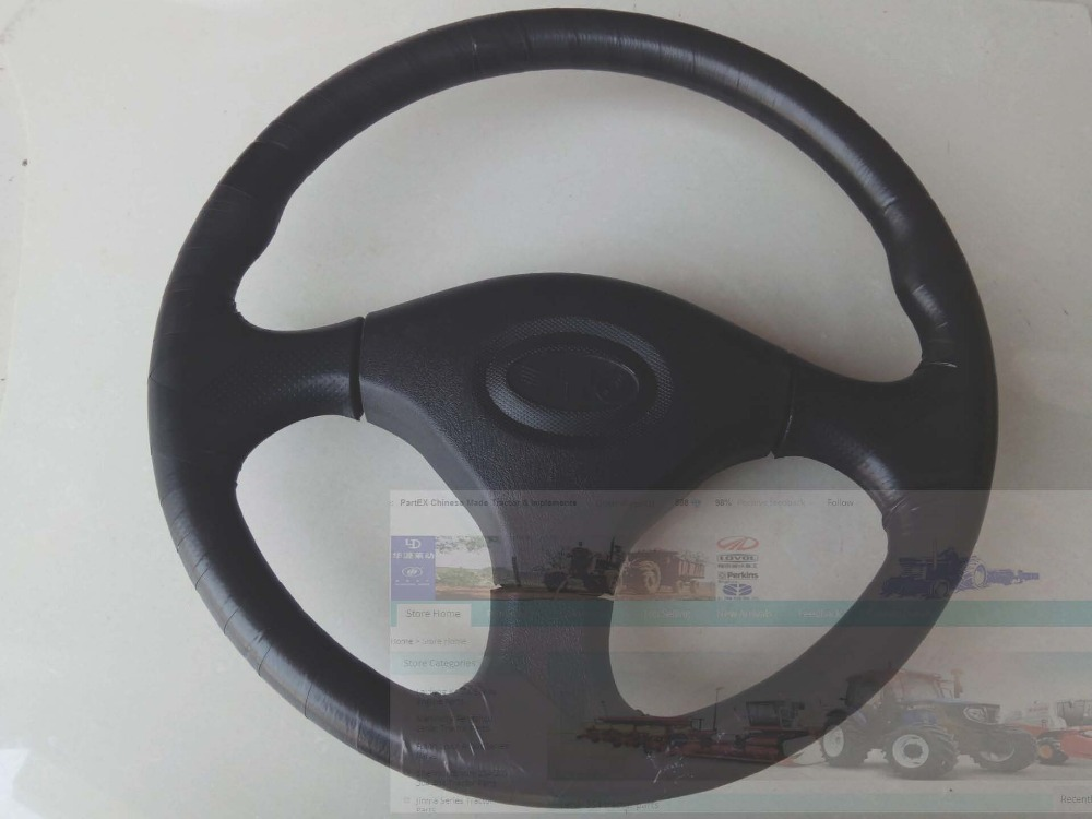China Yituo X904 tractor parts, the steering wheel, part number: SZ904.40.014 china yto 554 tractor parts the set of steering joints part number