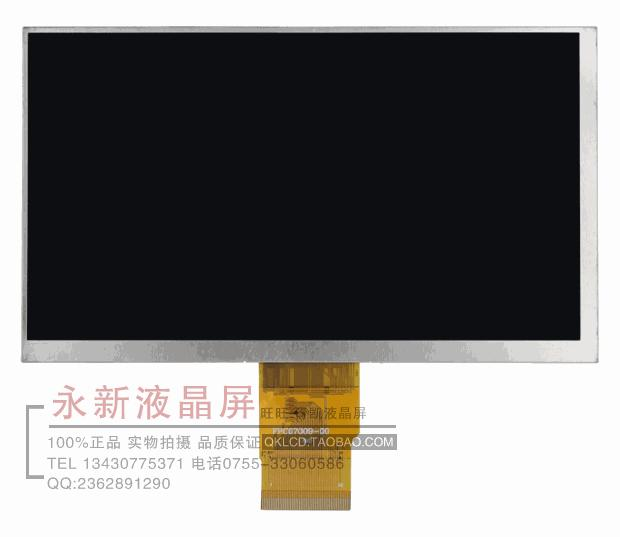 New authentic FPC07009-00 RXD LCD screen display screen flat panel display
