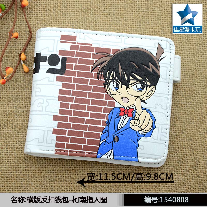 White Anime Detective Conan PU Horizontal Wallet/Conan Short Purse With Button anime evangelion naruto hitman reborn conan shugo chara bleach death note final fantasy pu short wallet purse with zipper