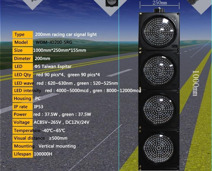 New Traffic 200mm 4 Light Controller Car Racing Signal Light