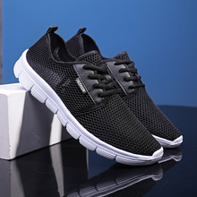 Buy GUDERIAN 2019 Lightweight Summer Casual Shoes For Men Mesh Breathable Lace Up Couple Shoes Men Flats Sneakers Zapatilla Hombre directly from merchant!