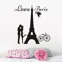 DCTOPแองเจิลรักปารีสคนรักจูบและจักรยานที่ถอดออกได้คำคมสติ๊ก