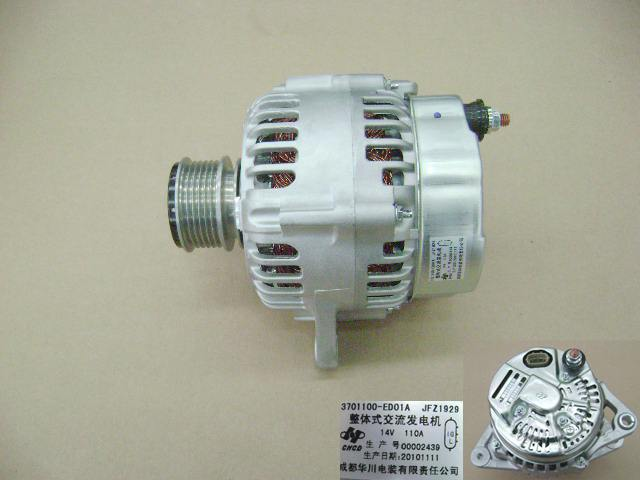 GREAT WALL DEER HAVAL WINGLE SAFE ENGINE 3701100-ED01A GENERATOR ASSY ...