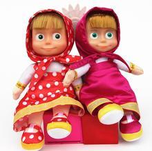 1pc Singing and talking Russian Language 27cm Cartoon Anime Dolls Masha And Bear Stuffed & Plush Toys Best Gift for Kids