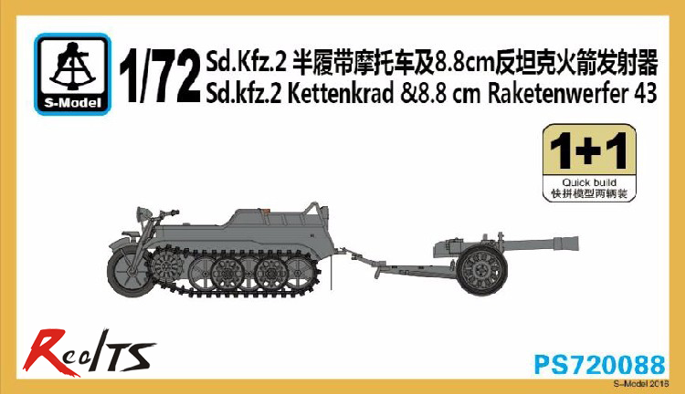RealTS S-model PS720088 1/72 German Sd.Kfz.2 Kettenkrad & Raketenwerfer 43 (2 Kits In 1 Box)