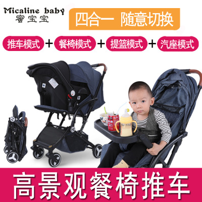 High landscape baby dining chair stroller can sit and lie easy folding light four-wheel shock absorberHigh landscape baby dining chair stroller can sit and lie easy folding light four-wheel shock absorber