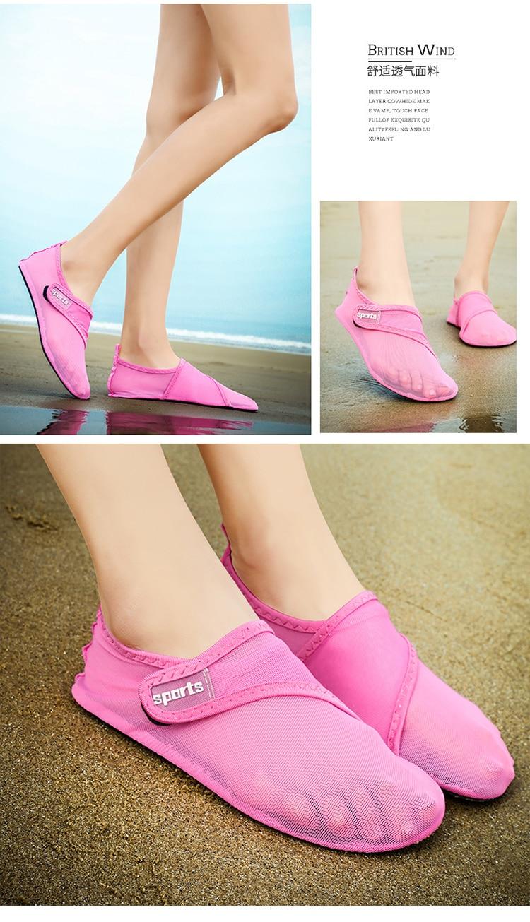 Men mesh shoes (13)