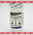 4pcs/lot famous brand high quality health care herbal diet auxiliary fall blood sugar capsule free shipping
