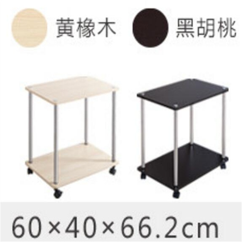 60*40*66CM Modern Wood Bedside Table Sofa Side Coffee Table Rectangle Mobile Corner Table Removable Tea Cart With Wheels