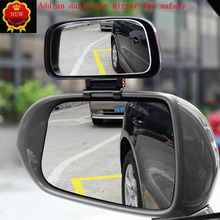 Auto Products New Rear View Auxiliary Mirror Adjustable Reflective Blind Spot mirror Car Accessories Rearview