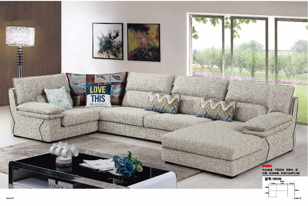 LDM1803A Modern simple style living room furniture sectional ...