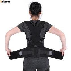 Einstellbare Zurück Haltung Corrector Gürtel Unterstützung Wirbelsäule Schmerzen Zu Lindern Schulter Lenden Zurück Unterstützung Haltung Corrector Gürtel Für Erwachsene