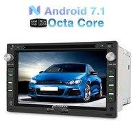 Pumpkin 2 Din Android 7 1 Car DVD Player GPS Navigation FM Map Car Stereo Radio