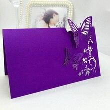 100 шт. фиолетовые Свадебные карты для винного стекла вырезанные лазером бабочки Свадебная вечеринка украшение стола маркировка стекло имя карты