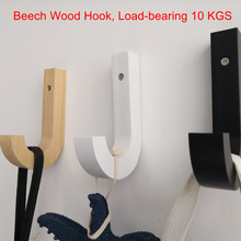 Modern real solid wood special J design home decorative hangers hooks