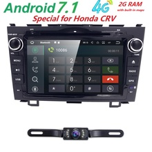 Camera Android 7.1 HD Quad Core 1024X600 Car DVD Player For Honda CRV CR-V 2006-2011 GPS Navigation Stereo DTV DAB+ SWC BT CAM