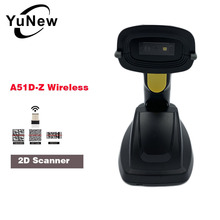 1D 2D QR Wireless USB Port Barcode reader pos Scanner With Base battery Charging connect with cash drawer and terminal pos