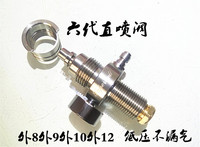 Airforce condor pcp High pressure cylinder valve and high pressure Valve explosion proof of constant pressure valve