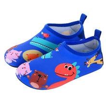 Boys Girls Quick Drying Swim Water Shoes Kids animal Colorfur Barefoot Children Swimming Slippers Dryi