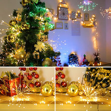 Solar 150LED 8 mode Fireworks light LED String Light with box DIY firework Copper Fairy Garland christmas Party Outdoor lights(China)