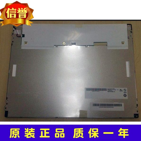 original new AUO 12.1 inch LED industrial LCD screen G121SN01V.4 V4original new AUO 12.1 inch LED industrial LCD screen G121SN01V.4 V4