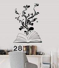 Bilgelik Ağacı Vinil Duvar Sticker Okul Kütüphanesi Sınıf Çalışma Odası Yatak Odası Ev duvar süsü Duvar Sticker YD14