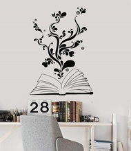 Wisdom Tree Vinyl Wall Sticker School Library Classroom Study Room Bedroom Home Decor Art Wall Sticker YD14