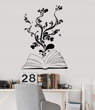 지혜 나무 비닐 벽 스티커 학교 도서관 교실 연구실 침실 홈 장식 미술 벽 스티커 yd14