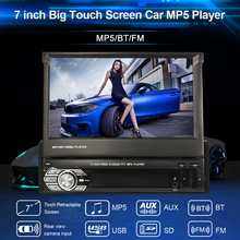 Universal 7inch Retractable MP5 Player Car Stereo Radio Player Multimedia Entertainment with BT FM USB SD цена 2017