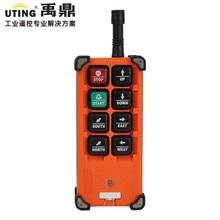 F21 E1B 1 transmitter / 6 buttons 1 Speed Hoist Crane Remote Control Transmitter Wireless Radio Remote Control Rransmitter