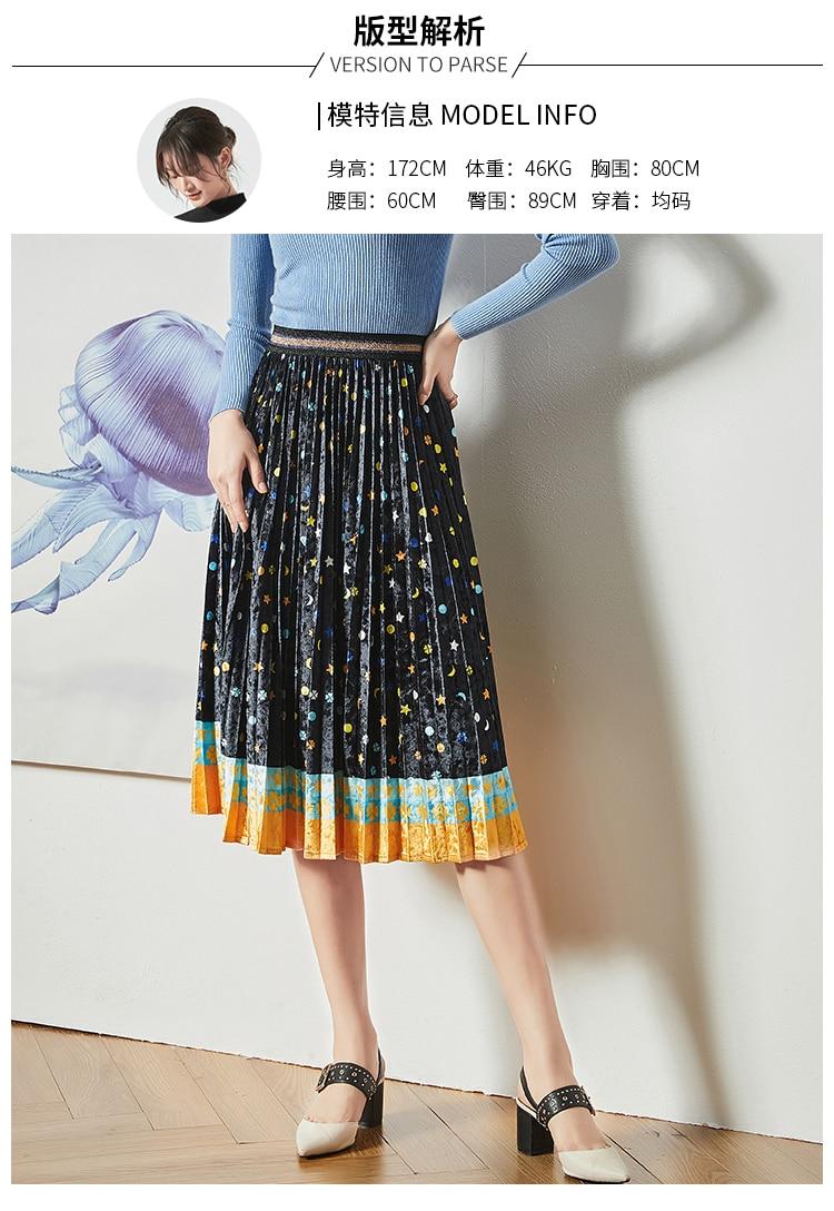 En Multiple Color Caliente Plisada Venta Puro Miyake Stock V De falda Pliegues Forma ww7xqgY