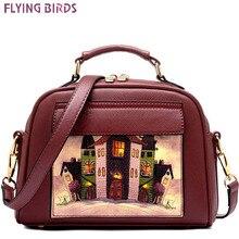 Женская сумка с летящими птицами, женская кожаная сумка, брендовая сумка на плечо, сумки-мессенджеры в европейском и американском стиле, кошелек LS8235fb