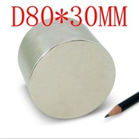 80 30 Big Strong Magnets Disc 80mm X 30mm Neodimio Magnet Neodymium Magnet N52 Imanes Holds