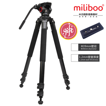 miliboo MTT701A Portable Aluminium tripod for professional camcorder/video camera/DSLR tripod stand,with Hydraulic Ball Head