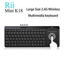 [Original] Rii K18 Englisch/Russisch 2,4G Mini Drahtlose Fly Air maus Tastatur Touchpad Für PC HTPC IPTV Smart Android TV Box