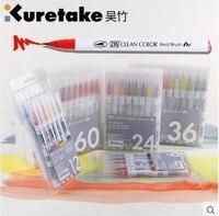 Kuretake RB-6000AT 4/6/12/24/36/60สีZIGสะอาดสีจริงแปรงนุ่มหัวแปรงสีน้ำการ์ตูนวาดปากกาศิลปะsupplie