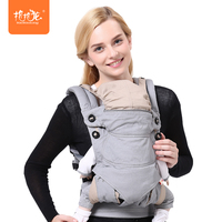 Baby sling multi function four seasons universal front hug baby newborn sling back children holding baby artifact support
