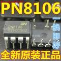 5 Шт. PN8106 DIP-8 новый