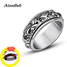 Ataullah Gothic Male Rotatable Ring Domineering Titanium Steel Punk Rock Finger Jewelry Party Birthday Gift for Man RW036