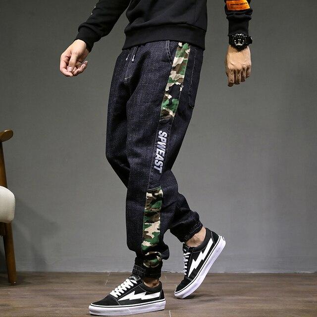 Pantalon Jeans Homme Bande Camouflage 1
