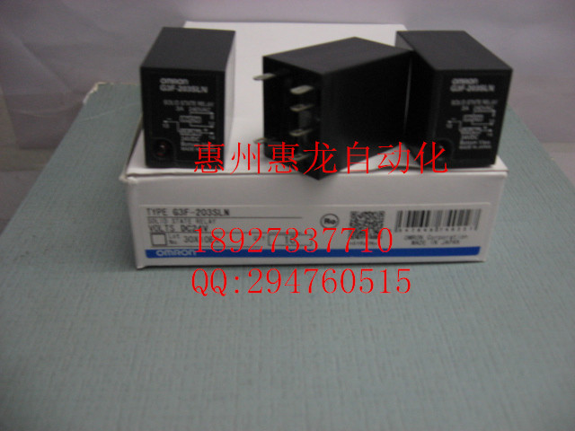 [ZOB] 100% new original OMRON Omron solid state relays G3F-203SLN DC24V --2PCS/LOT шагомер omron hj 203 оранжевый
