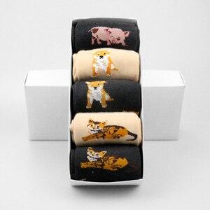 Носки унисекс с животными для мужчин и женщин, короткие носки для мопса, сосисок, собак, Шиба-ину, носки-лоферы, Beagle Modeager, шелковистые носки ...