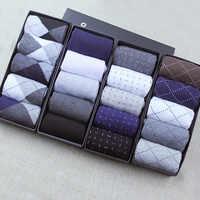 Chaussettes de compression en coton coloré à motifs pour hommes sokken heren chaussettes de mode robe chaussettes en bambou