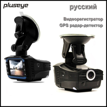 Russian Version 720P Car DVR + GPS Pre-warning Radar Detector G-sensor Dash Cam, 140 Degree Wide-angle Car Cameras Tachograph