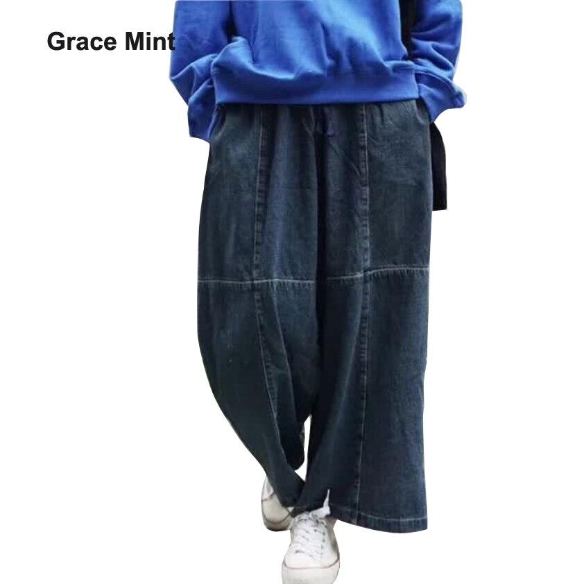 Women s Fashion Spliced Loose Jeans Elastic Waist Lace Up Wide Leg Ankle Length Denim Pants